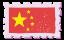 Vereinfachtes Chinesisch